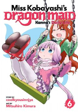 MISS KOBAYASHI'S DRAGON MAID -  (V.A.) -  KANNA'S DAILY LIFE 06