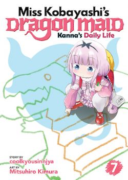 MISS KOBAYASHI'S DRAGON MAID -  (V.A.) -  KANNA'S DAILY LIFE 07