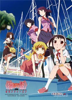 MONOGATARI SERIES -  -KEY ART- (84CM X 111.7CM) -  2ND SEASON