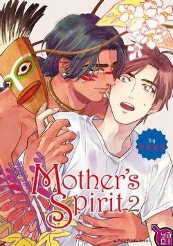 MOTHER'S SPIRIT -  (V.F.) 02