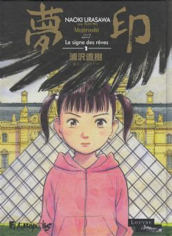 MUJIRUSHI -  LE SIGNE DES RÊVES 01