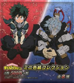 MY HERO ACADEMIA -  SHIKISHI (PLAQUE ILLUSTRÉE)