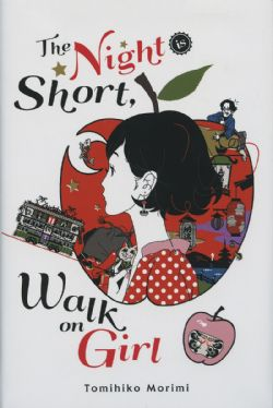 NIGHT IS SHORT, WALK ON GIRL, THE -  -ROMAN- (V.A.)