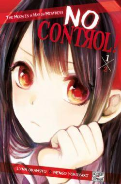 NO CONTROL! 01