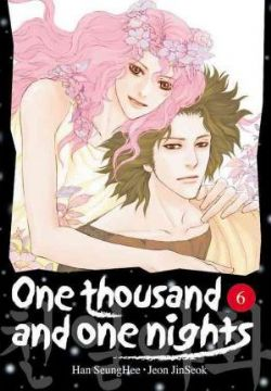 ONE THOUSAND AND ONE NIGHTS 06