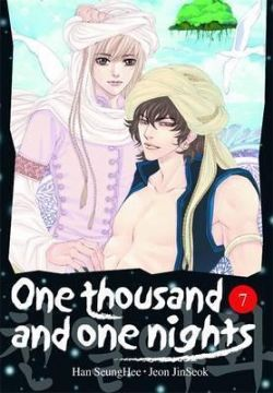 ONE THOUSAND AND ONE NIGHTS 07