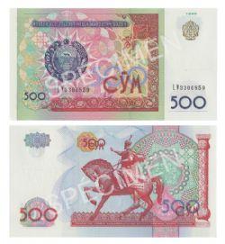 OUZBÉKISTAN -  500 SUM 1999 (UNC)