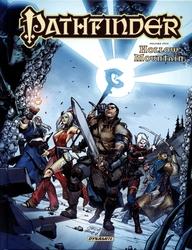 PATHFINDER -  HOLLOW MOUNTAIN HC 05