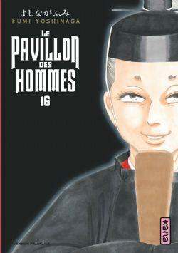 PAVILLON DES HOMMES, LE -  (V.F.) 16