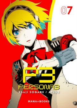 PERSONA -  (V.F.) -  PERSONA 3 07