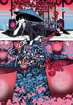 PHANTOM TALES OF THE NIGHT -  (V.A.) 03