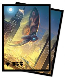 POCHETTES TAILLE STANDARD -  - 100 - MOTHRA, SUPERSONIC QUEEN -  MTG