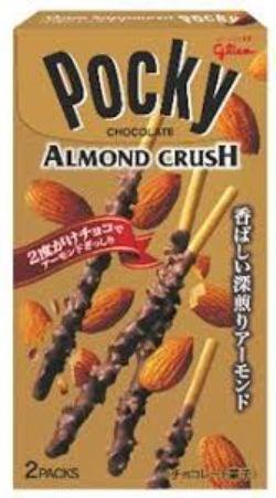 POCKY -  AMANDES CROQUANTES AU CHOCOLAT (45 G)