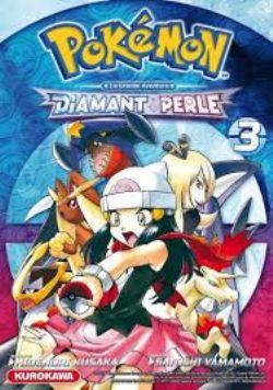 POKÉMON -  DIAMANT ET PERLE -  POKEMON LA GRANDE AVENTURE! 03