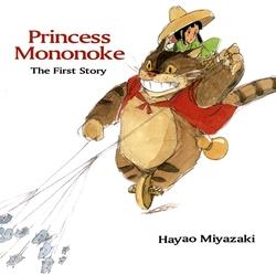 PRINCESSE MONONOKE -  THE FIRST STORY
