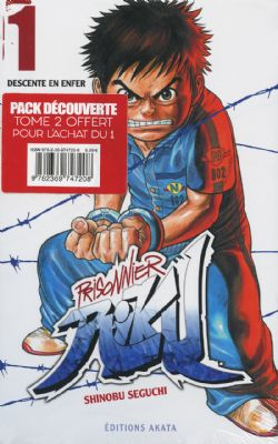 PRISONNIER RIKU -  PACK DÉCOUVERTE TOMES 01 ET 02