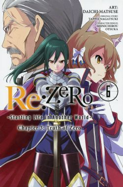 RE:ZERO, STARTING LIFE IN ANOTHER WORLD -  (V.A.) -  CHAPTER 3 : TRUTH OF ZERO 06