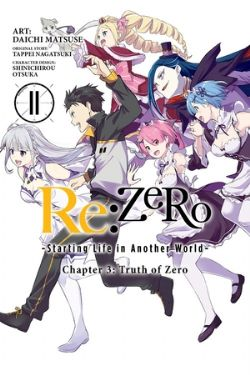 RE:ZERO, STARTING LIFE IN ANOTHER WORLD -  (V.A.) 11 -  CHAPTER 3 : TRUTH OF ZERO 18
