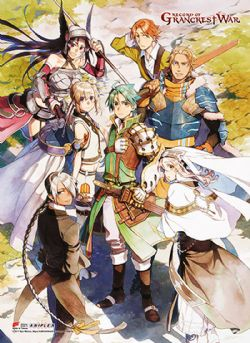 RECORD OF GRANCREST WAR -  -KEY ART 05- (83.8CM X 111.7CM)