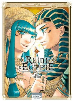 REINE D'ÉGYPTE 05