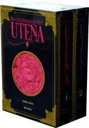 REVOLUTIONARY GIRL UTENA -  COMPLET DELUXE BOX SET