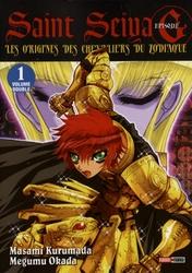 SAINT SEIYA, LES CHEVALIERS DU ZODIAQUE -  LES ORIGINES DES CHEVALIERS DU ZODIAQUE - VOLUME DOUBLE (01 & 02) -  EPISODE G 01