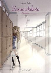 SASAMEKIKOTO 06