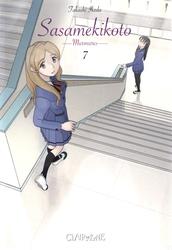 SASAMEKIKOTO 07