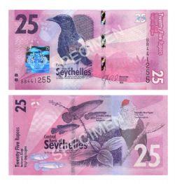 SEYCHELLES -  25 ROUPIES 2016 (UNC)
