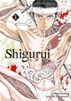 SHIGURUI -  (ÉDITION DELUXE) (V.F.) 01