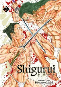 SHIGURUI -  (ÉDITION DELUXE) (V.F.) 03