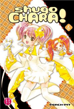 SHUGO CHARA ! -  (VOLUME DOUBLE) (V.F.) 05