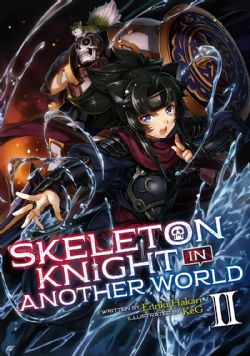 SKELETON KNIGHT IN ANOTHER WORLD -  -ROMAN- (V.A.) 02