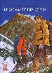 SOMMET DES DIEUX, LE -  (NOUVELLE ÉDITION) 05
