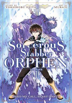 SORCEROUS STABBER ORPHEN -  HEED MY CALL, BEAST! PART 1 -  (V.A.) 01