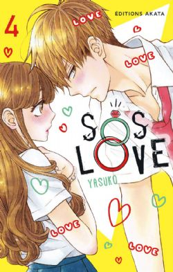 SOS LOVE -  (V.F.) 04