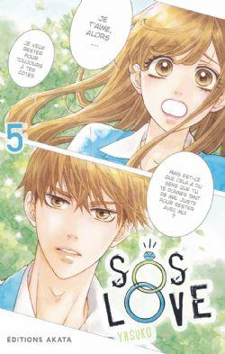 SOS LOVE -  (V.F.) 05