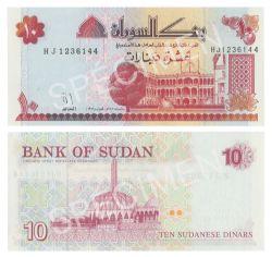 SOUDAN -  10 DINARS 1993 (UNC)