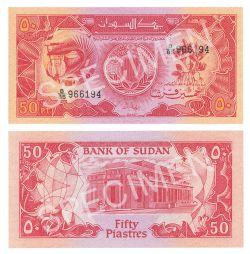 SOUDAN -  50 PIASTRES 1987 (UNC)