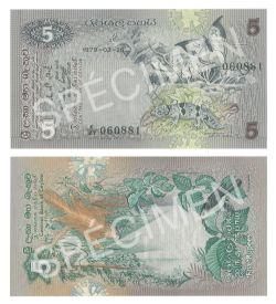 SRI LANKA -  5 RUPEES 1979 (UNC)