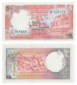 SRI LANKA -  5 RUPEES 1982 (UNC)