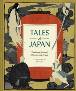 TALES OF JAPAN (ANGLAIS)