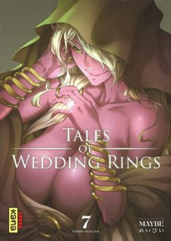 TALES OF WEDDING RINGS -  (V.F.) 07