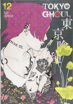TOKYO GHOUL -  TOKYO GHOUL GN 12