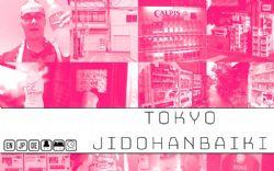 TOKYO -  JIDOHANBAIKI (ANGLAIS)