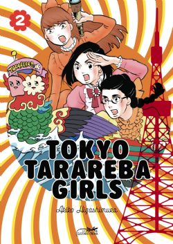 TOKYO TARAREBA GIRLS -  (V.F.) 02