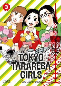 TOKYO TARAREBA GIRLS -  (V.F.) 03
