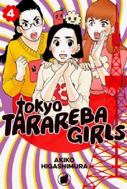 TOKYO TARAREBA GIRLS -  (V.F.) 04