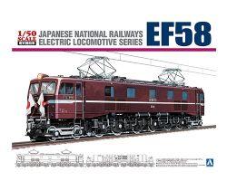 TRAMWAY -  ELECTRIC LOCOMOTIVE EF58 ROYAL ENGINE - 1/50