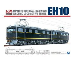 TRAMWAY -  ELECTRIC LOCOMOTIVE EH10 - 1/50